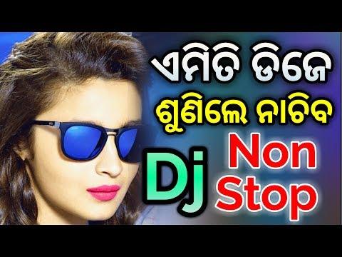 No 1 Odia Dj Songs Non Stop 2019 Hard Bass Mix