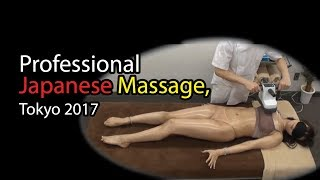 Download Video Professional Japanese Massage, Tokyo 2017 MP3 3GP MP4