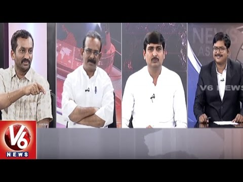 Special Debate On Central Govt Assurance Rs 5000 MSP For Mirchi Crop | 7PM Discussion | V6 News