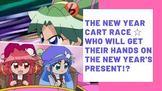 The New Year Cart Race ☆ Who Will Get Their Hands on the New Year's Present!? Fine and Rein, along with other princesses and princes, leave Fushigiboshi ...