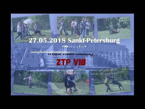 27.05.2018 ZTP Санкт-Петербург