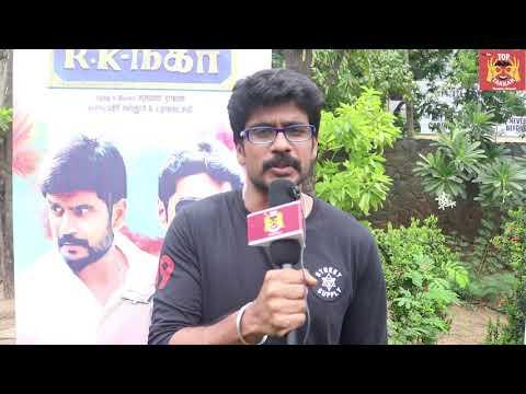 R.K Nagar Movie Audio Launch | Premgi | Vaibhav Reddy