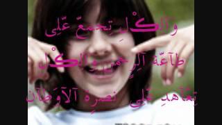 Repeat youtube video أنشودة ترحيبية (ياهلا)
