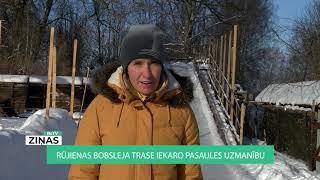 ReTV Ziņas 19.00 (12.02.2021)