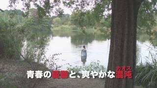 2010年12月18日(土)よりポレポレ東中野にてレイトショー!「...