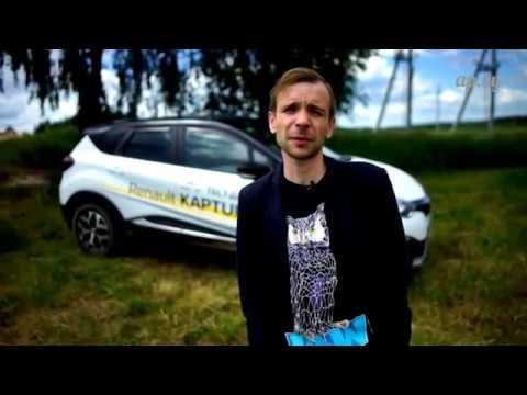 Кому понравится Renault KAPTUR народный тест Автопанорамы