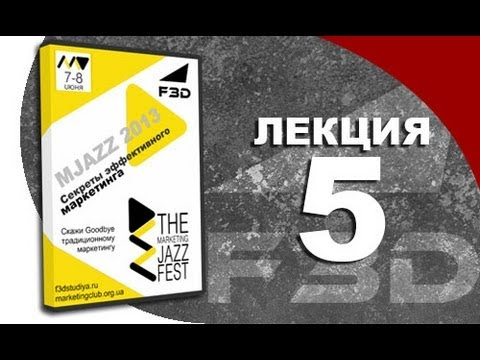 Алекс Левитас. Секреты партизанского маркетинга