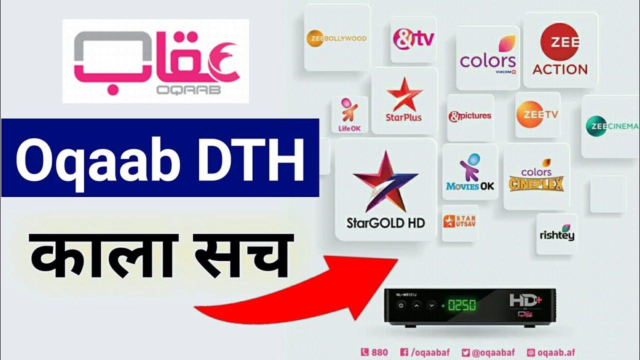 Oqaab DTH First Afghanistan DTH Service Oqaab HD+ via Eutelsat 53A  Satellite Oqaab DTH Channel List