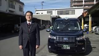 私と車の物語 File No.37 熊本タクシー倉岡社長様 私と社長。 動画 27