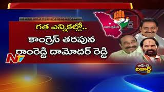 Nalgonda Politics | All Parties Strategy for 2019 Elections | Off The Record | NTV