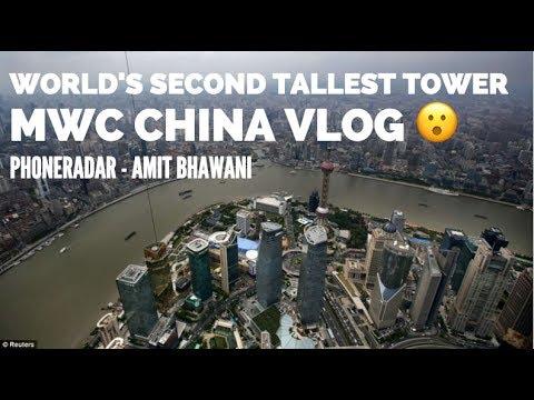 Mobile World Congress China & Shanghai Tower VLOG - PhoneRadar