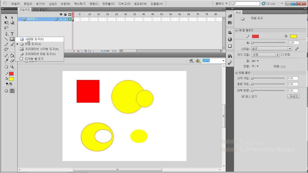 Adobe flash professional cs5 kor english free full version