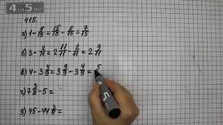 Упражнение 415. Вариант А. Б. В. Г. Д.  Математика 6 класс Виленкин Н.Я.