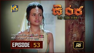 C Raja - The Lion King | Episode 53 | HD Thumbnail