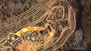 護佐丸クロニクル第三話「山田グスクのなわばり」(全20話)
