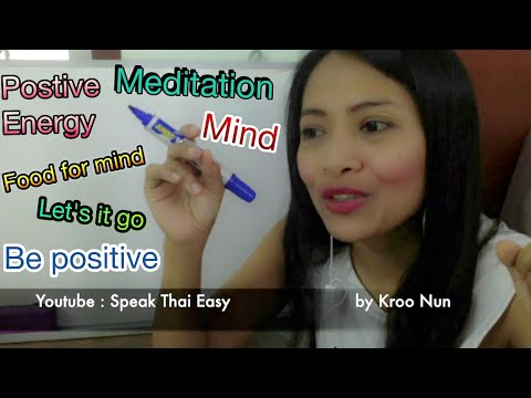 Learn Thai Intermediate -advance : Meditation- Positive Ener