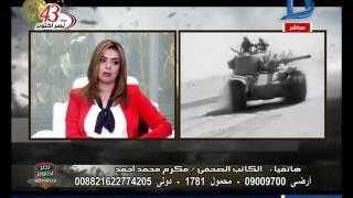 بالفيديو.. «مكرم محمد أحمد»: لولا «السادات» لظلت «سيناء» أسيرة حتى الآن مثل «الجولان»