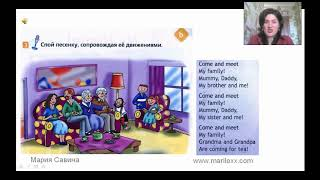 Spotlight 2 урок 5 ПЕСНЯ Come and meet my family!