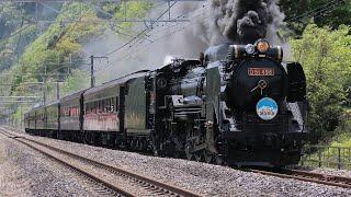 JR東日本 上越線 快速SLぐんまみなかみ(下り) 津久田~岩本間通過