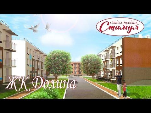 Купить квартиру бизнес класса в Москве - все новостройки