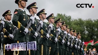 [中国新闻] 解放军仪仗大队参加白俄罗斯独立日阅兵式 | CCTV中文国际