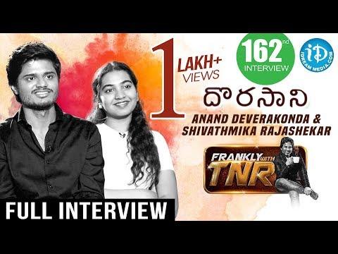 Dorasani Hero Anand Deverakonda & Heroine Shivathmika Exclusive Interview || Frankly With TNR #162