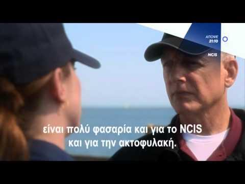 NCIS - trailer 6ου επεισοδίου (11ος κύκλος)