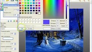 видео Artweaver free - бесплатный графический редактор