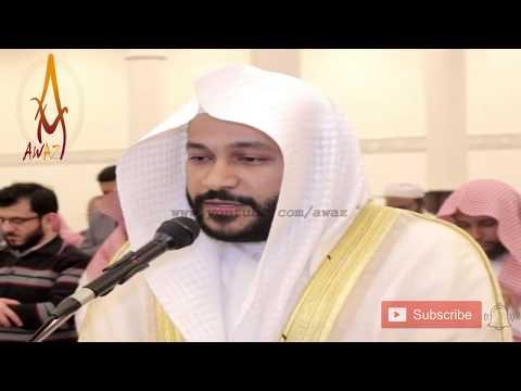 amazing-beautiful-voice- -emotional-recitation- -surah-an-nur-by-sheikh-abdur-rahman-al-ossi- -awaz