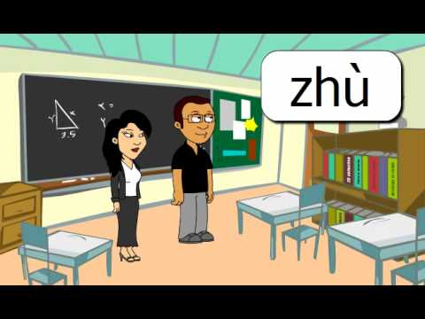 Lesson 1 - Chinese Learn Online .com
