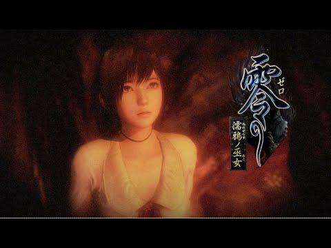 Fatal Frame 5 walkthrough part 18 CHAPTER 11  [Japanese]