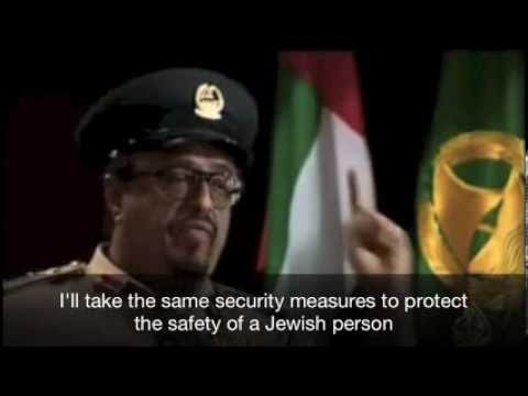 Dubai police chief: Israeli lives are worth saving too.