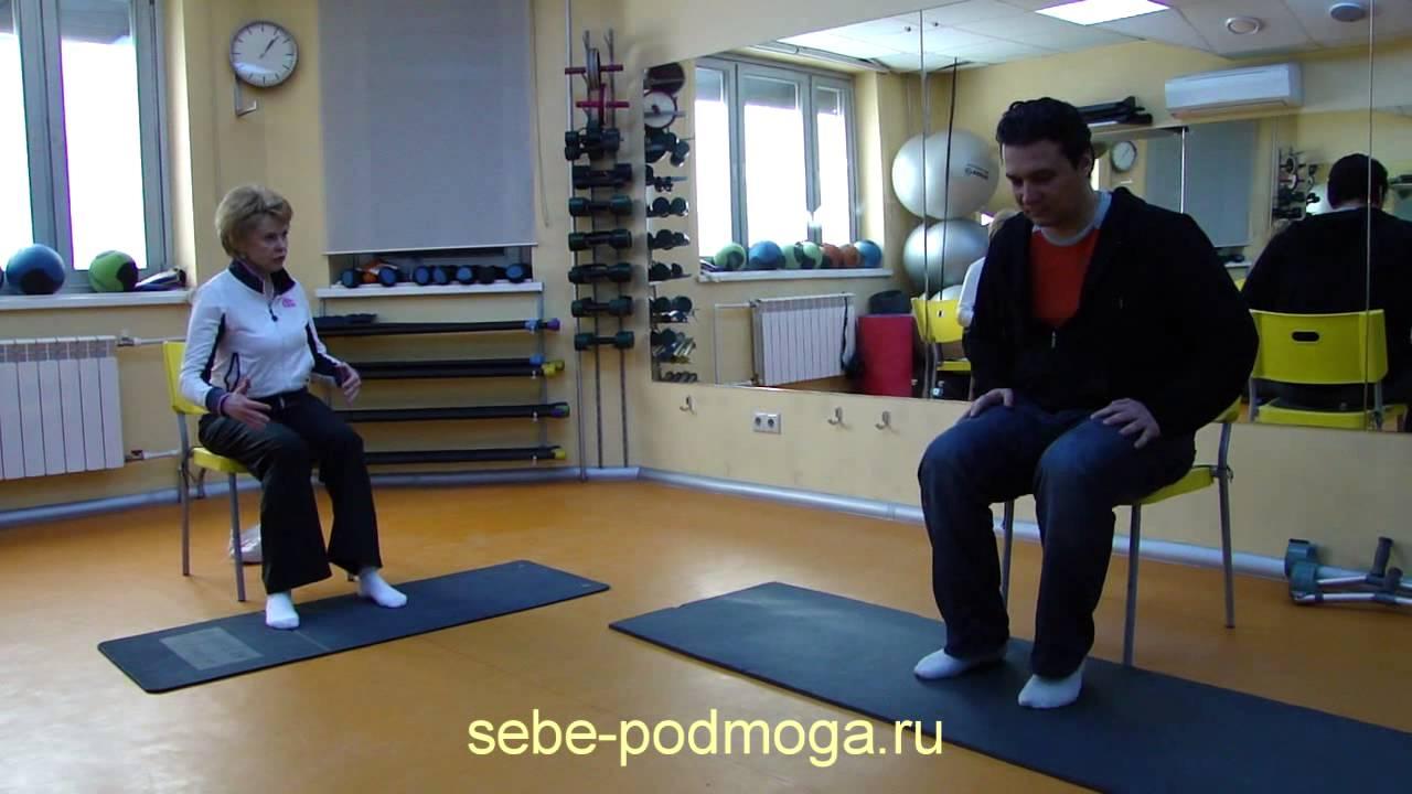ЛФК при травме голеностопного сустава. Часть 5 - YouTube