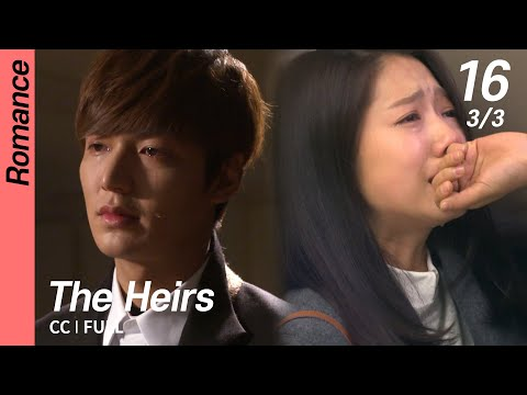 [CC/FULL] The Heirs EP16 (3/3) | 상속자들