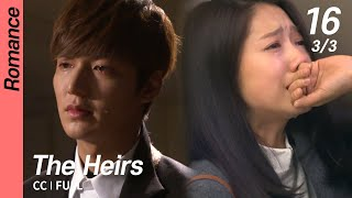 CC/FULL The Heirs EP16 (3/3)  상속자들