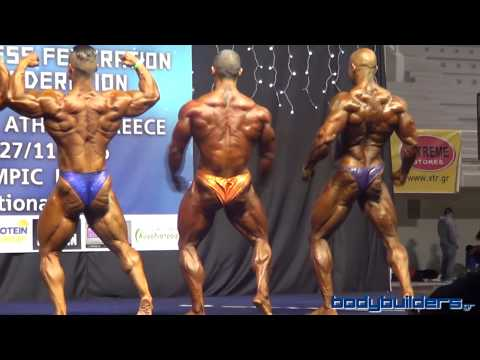 IFBB Diamond Cup Athens - Bodybuilding Overall Comparisons