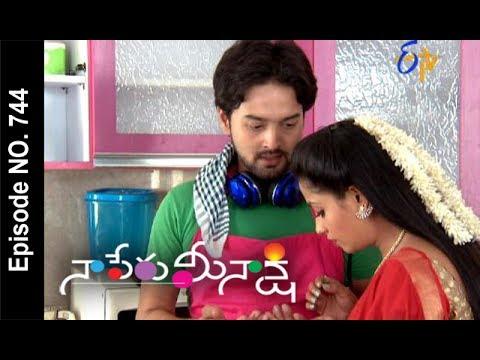 Naa Peru Meenakshi | 10th June 2017 | Full Episode No 744 | ETV Telugu