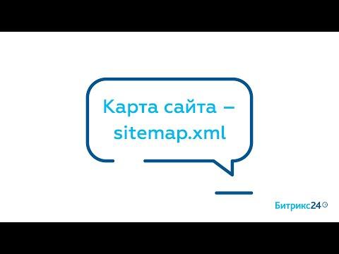 Карта сайта – Sitemap.xml