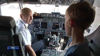 Уфимский аэропорт провел экскурсию для детей