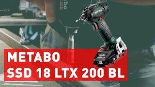 Новинка! Обзор и тест аккумуляторного гайковерта METABO SSD 18 LTX 200 BL