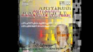 Carnatic Vocal   Ariyakudi Ramanuja Iyengar Enduku Peddala ariyakudi