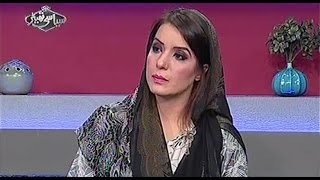 Syasi Theater 10 October 2016 | Express News