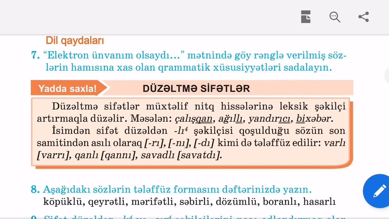 Azərbaycan dili - \