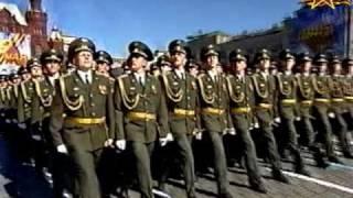 9 мая 2002г. Москва. Красная площадь. Военный парад.