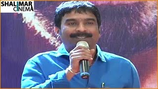 Bhaskarabhatla Speech at Guru Theatrical Trailer Launch Event || Venkatesh, Ritika Sing, Sudha