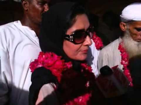 VSH TV interview  Dr. Fauzia-Pasban Dr. Aafia.3gp