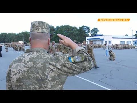 25 бригада вдв днепропетровск новости Какой оператор