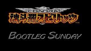 Bootleg Sunday: Contra Spirits (NES) - Roshma Dildo