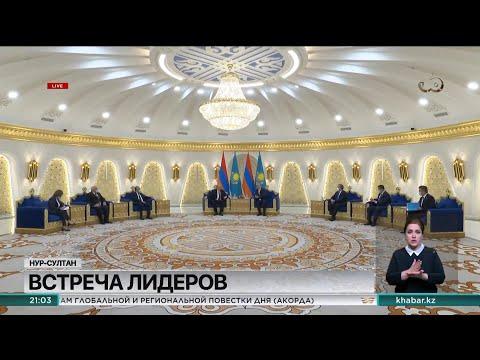 К. Токаев встретился с президентом Армении А. Саркисяном