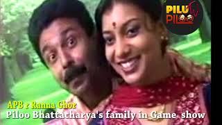 PILOO BHATTACHARYA'S FAMILY IN GAME SHOW